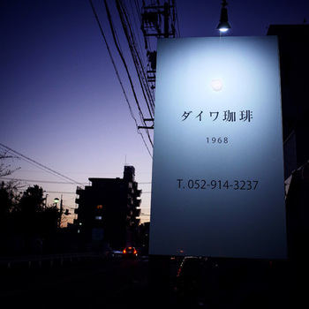 shop49.jpg